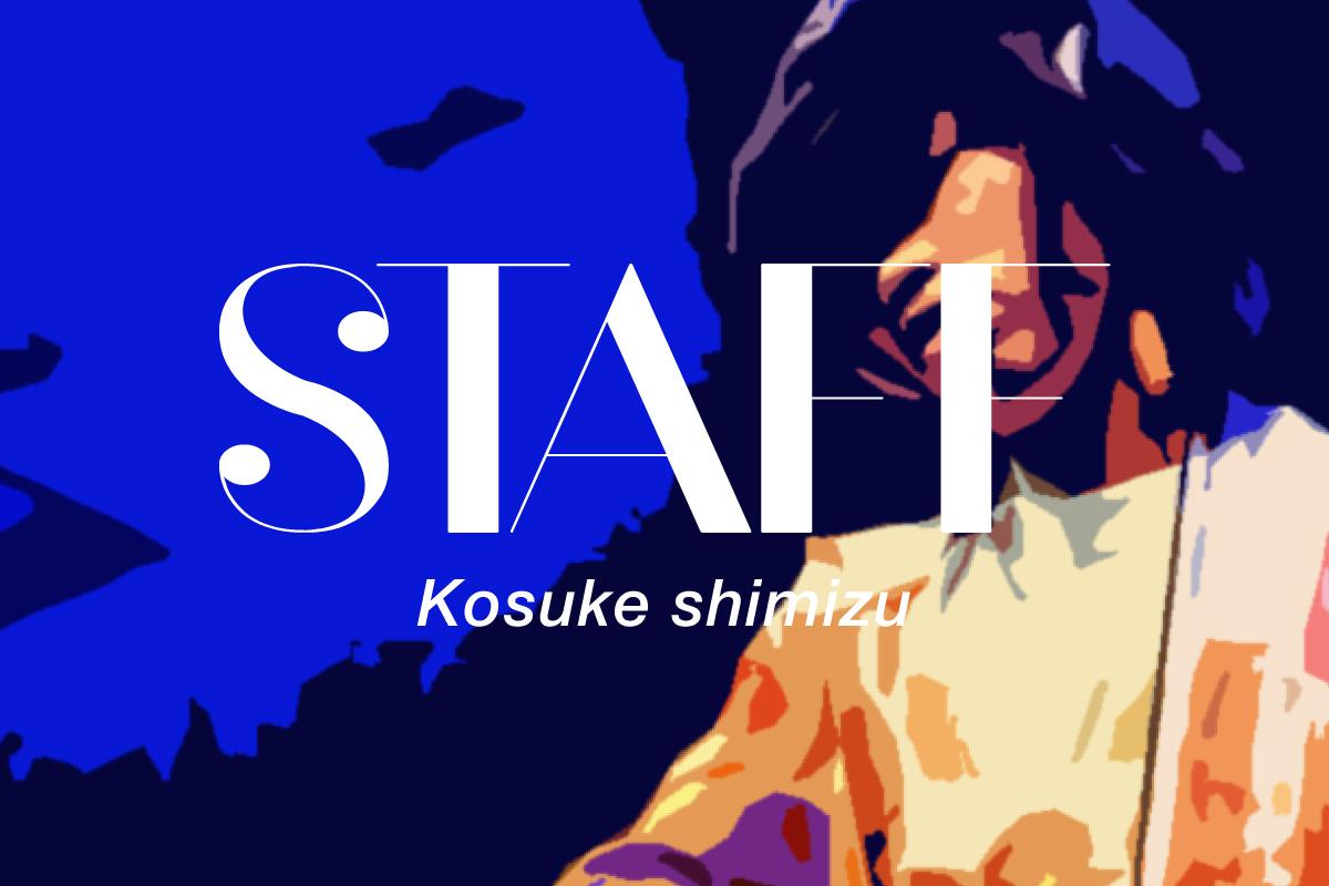 seis_kosuke